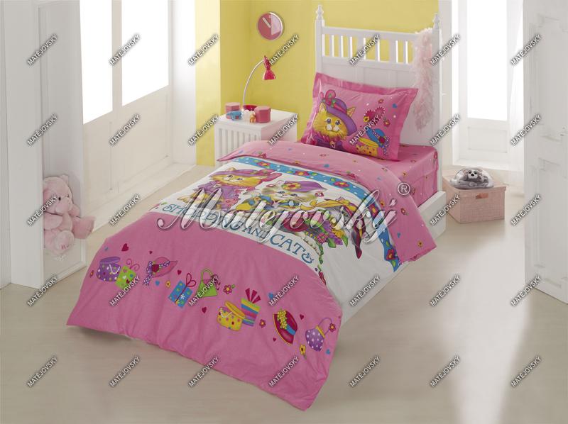 shopping cats bettw sche onlineshop f r bettw sche. Black Bedroom Furniture Sets. Home Design Ideas